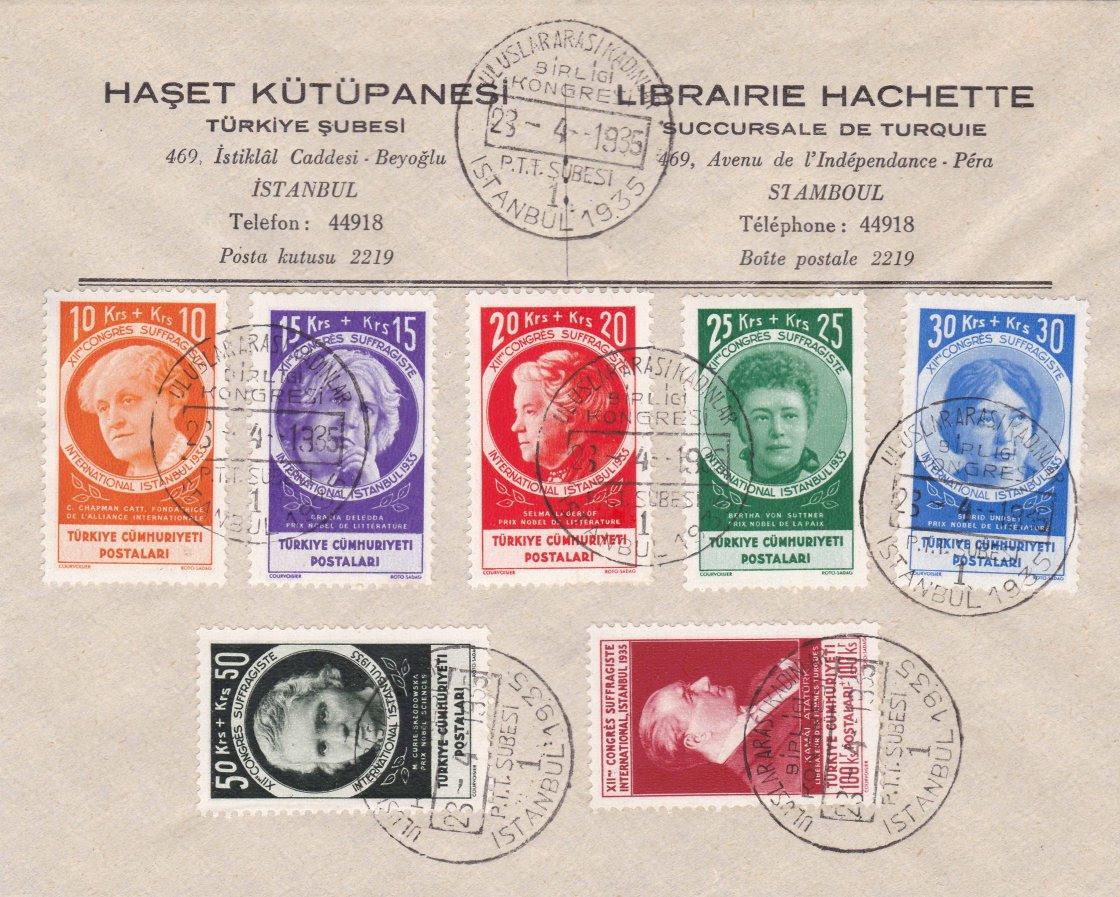 cumhuriyet-pulları