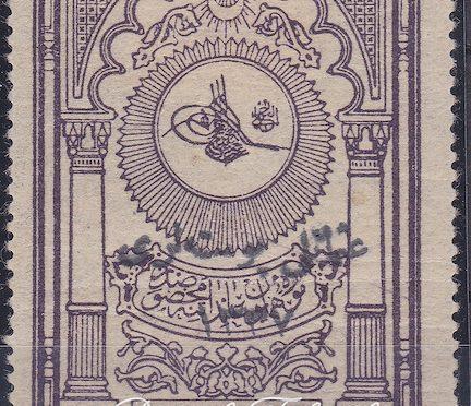Koleksiyon Pulları Müzayedesi